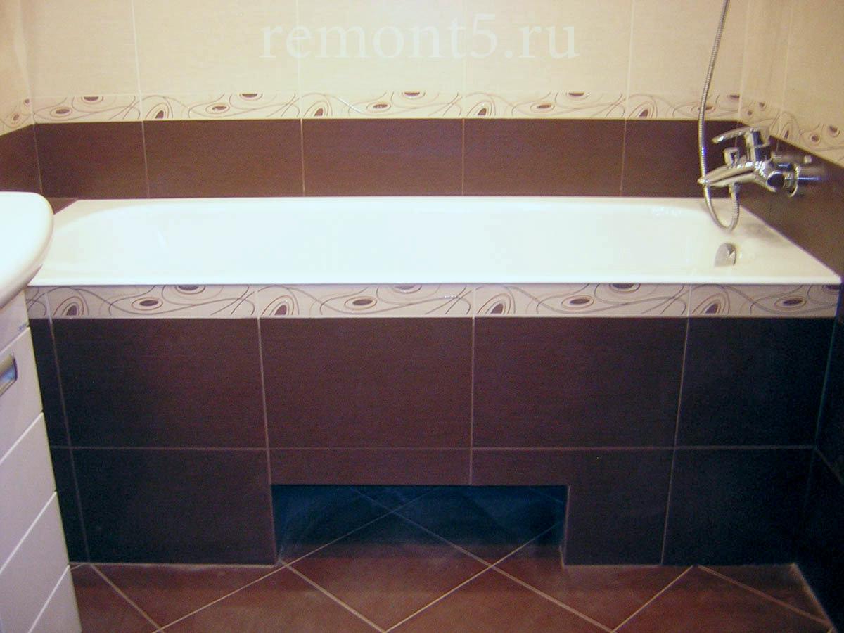 ремонт ванной комнаты и туалета под ключ своими руками видео